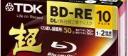 TDK 録画用ブルーレイディスク BD-RE DL 50GB ホワイトワイドプリンタブル 10枚パック BEV50PWA5S