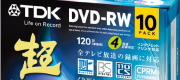 TDK 録画用DVD-RW CPRM対応 2-4倍速対応 ホワイトワイドプリンタブル 超硬シリーズ 10枚パック DRW120HCDPWB10A
