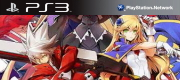 BLAZBLUE CENTRALFICTION (PS3版)