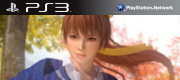 DOA5 Ultimate PS3版