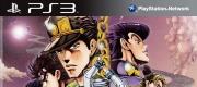 ジョジョの奇妙な冒険 アイズオブヘブン(PS3版)