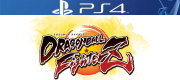 ドラゴンボール ファイターズ(PS4版)