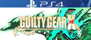 GUILTY GEAR Xrd REV 2(限定版)