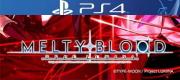 メルティブラッド:タイプルミナ PS4版 通常版