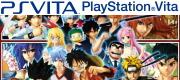 ジェイスターズ ビクトリーバーサス (PS Vita版)