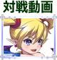 ARCANA HEART 3 LOVEMAX SIX STARS!!!!!! (アルカナハート3 ラブマックス シックススターズ)