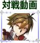 ブレイブルー セントラルフィクション BLAZBLUE CENTRALFICTION