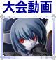 ブレイブルー クロノファンタズマ BLAZBLUE CHRONOPHANTASMA Ver2.0