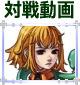 デモンブライド アディショナルゲイン Daemon Bride Additional Gain