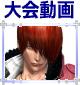ザ・キング・オブ・ファイターズ XIV THE KING OF FIGHTERS 14