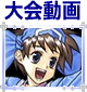 サムライスピリッツ天下一剣客伝 SAMURAI SPIRITS TENKAICHI KENKAKUDEN