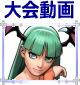 TATSUNOKO VS. CAPCOM CROSS GENERATION OF HEROES