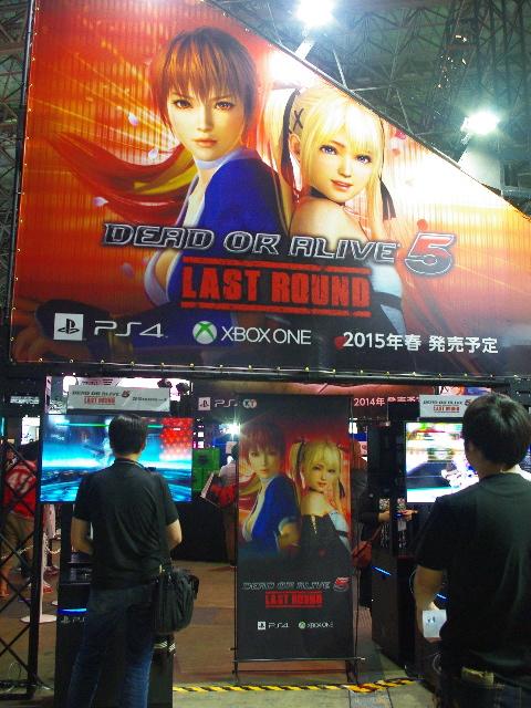 東京ゲームショウ2014 格闘ゲーマー向けインフォメーション