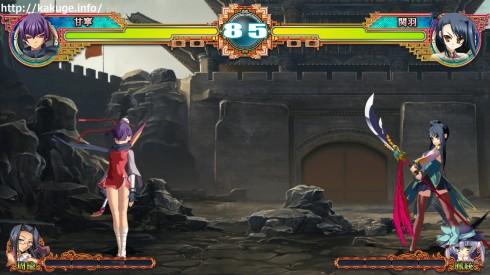 真・恋姫†夢想ARCADE EDITION 甘寧(思春) VS 関羽(愛紗)